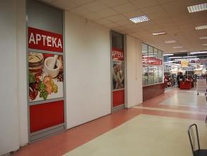 MIRO APTEKA PL. ŻELAZNEJ BRAMY